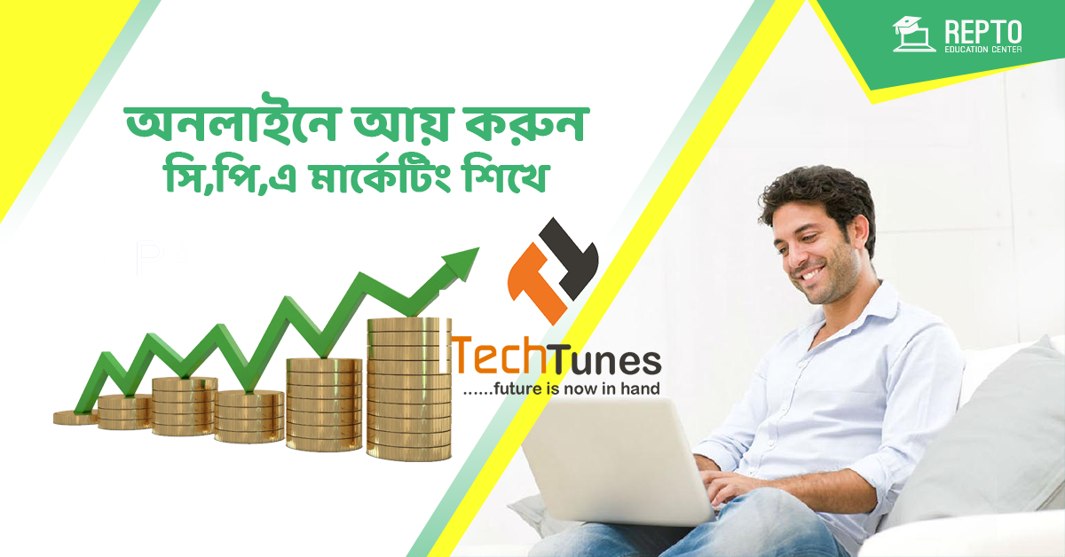 cpa marketing bangla tutorial by techtunes