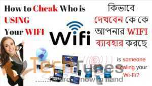 How to Check Who Is Using My WiFi techtunes bd