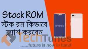 How to Flash Stock Rom
