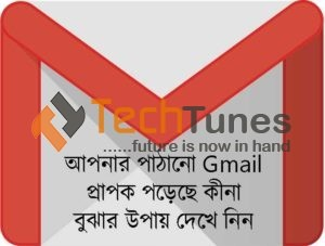gmail-tips-and-tricks