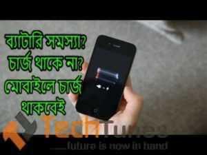 smartphone battery drain