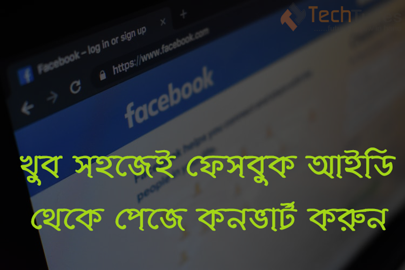 how to convert facebook ID to facebook page
