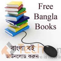free bangla books