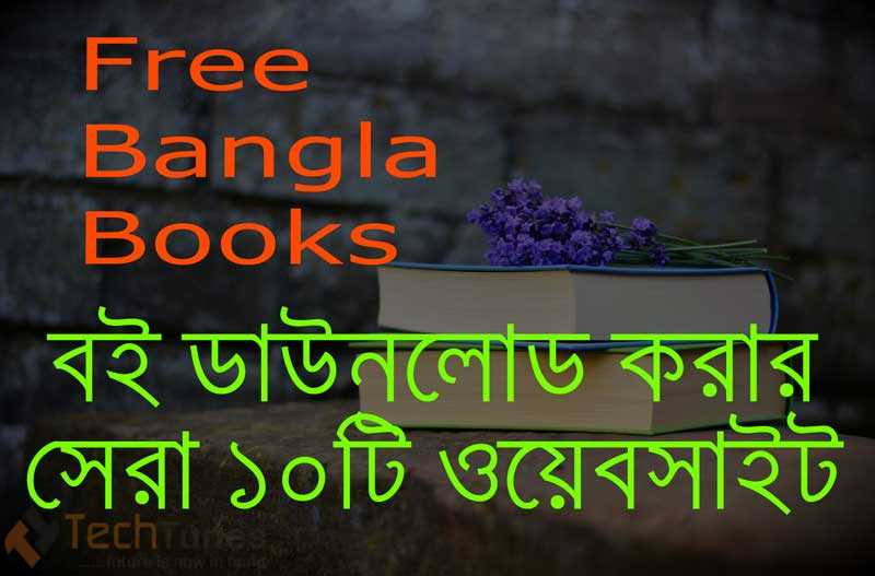 free bangla books download