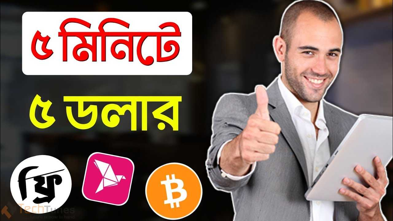 how to earn money online by paidera