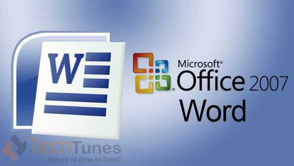 Microsoft-Word-2007-Free-Download