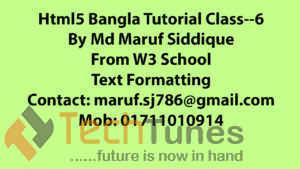 html bangla Tutorial Class--6