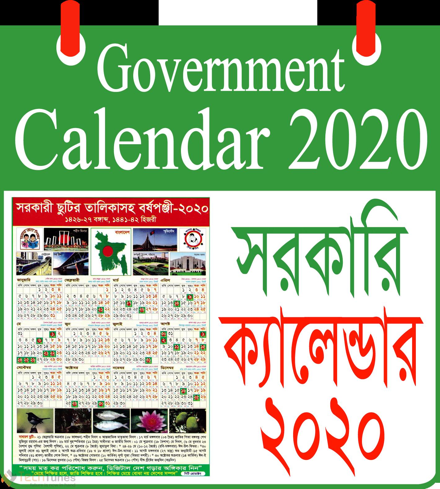 Final Calendar 2020 (WikiBdApps)