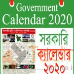https://play.google.com/store/apps/details?id=com.WikiBdApps.Govt_Holiday_Calendar_2018&hl=en