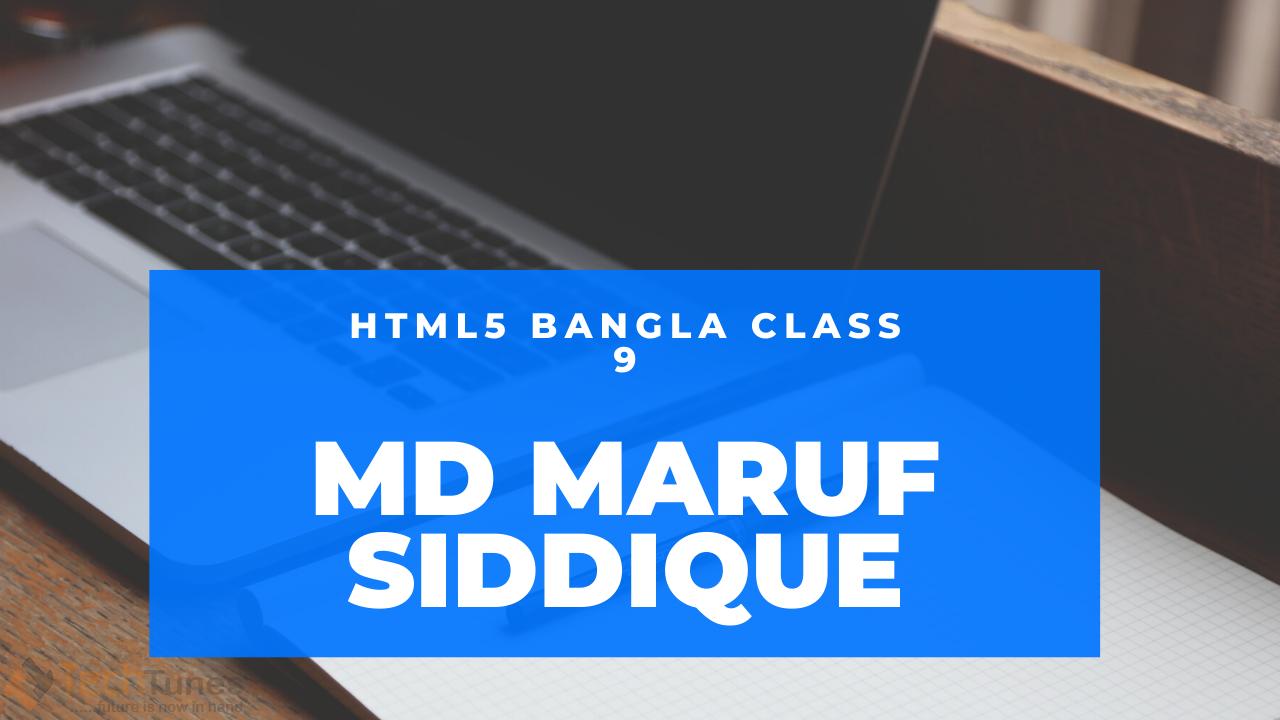 html5 bangla tutorial from w3 school class-9