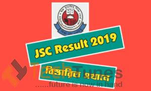 jsc-result-2019