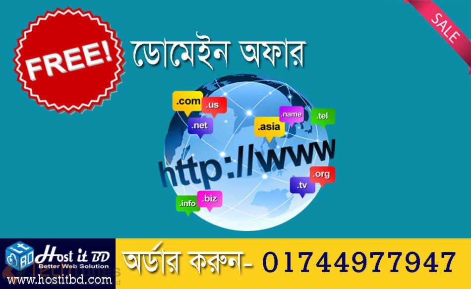 free domin offer hostitbd