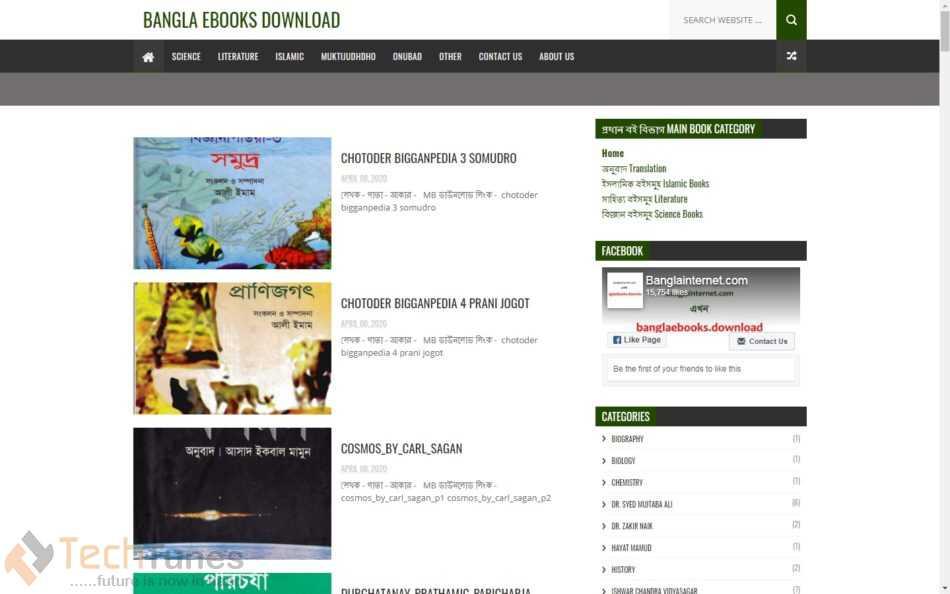 banglaebooks.download
