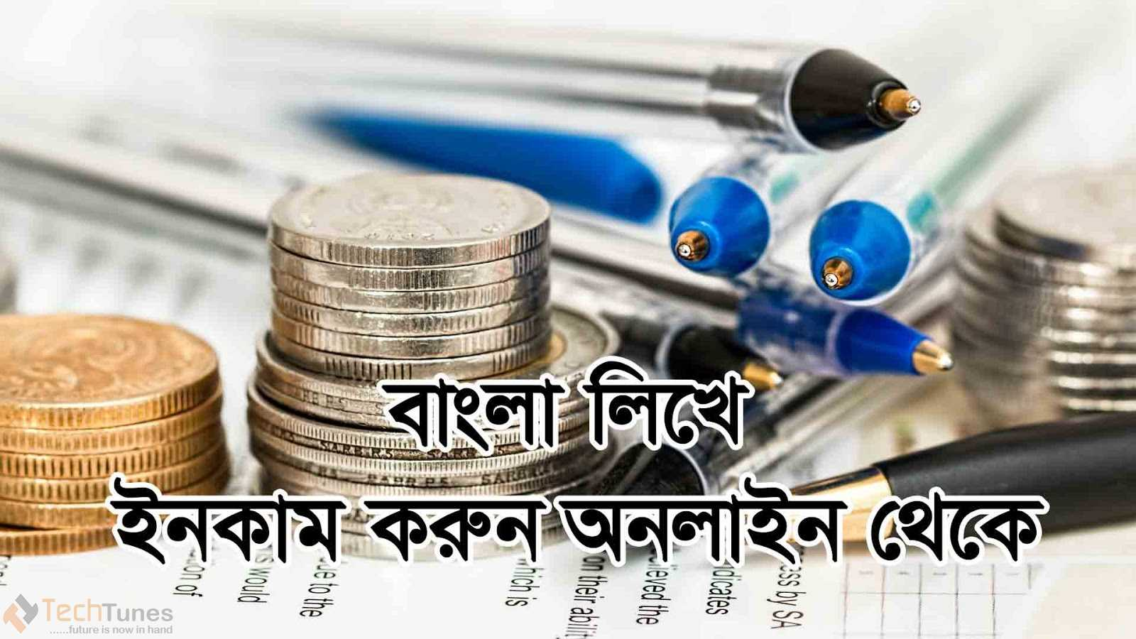 income to write