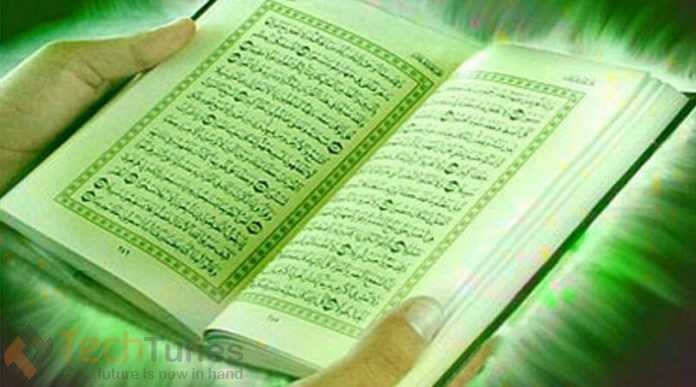 audio file of quran quran mp3 downlod website