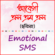 Emotional Sms