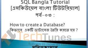 SQL-Bangla-Tutorial-03-Create-Database