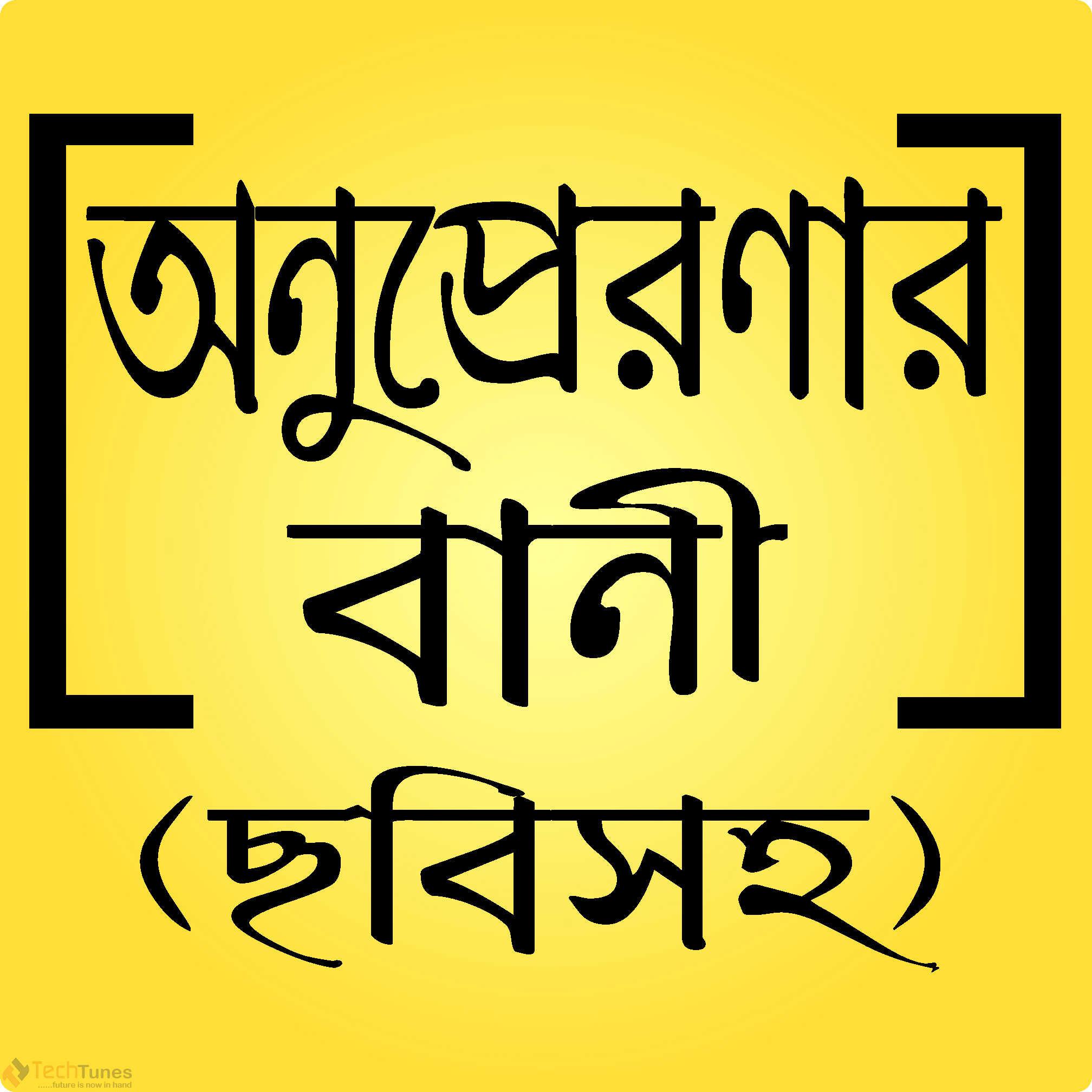 Ukti (Main Image)
