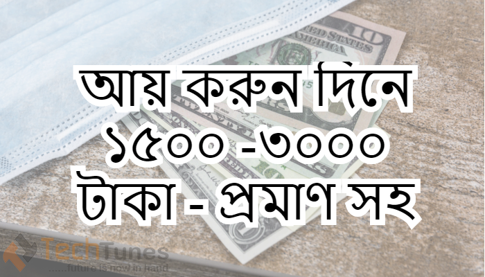 how to earn money online from home by bkash