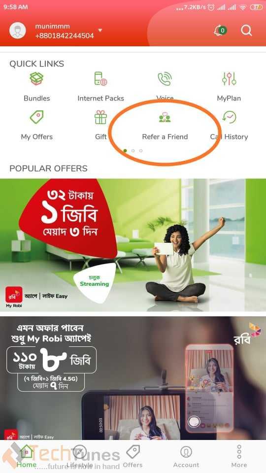 robi app refer bonus internet
