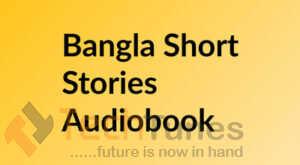 bangla-short-stories-audiobook