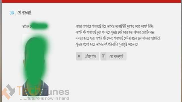 bangladesh national id check online