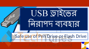 safe pen drive use tnv2