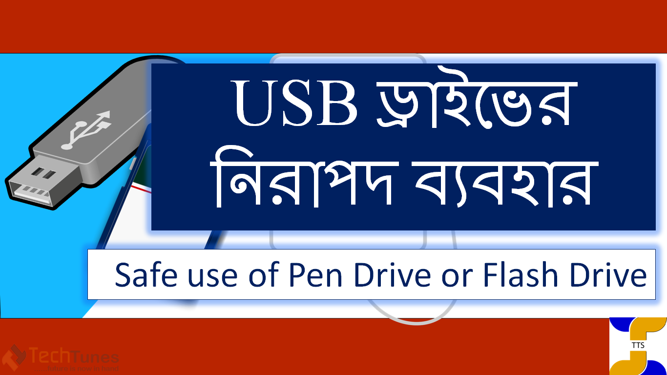 safe pen drive use tnv2
