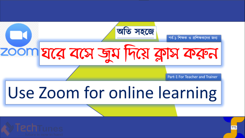 online class coaching video streaming conference by zoom