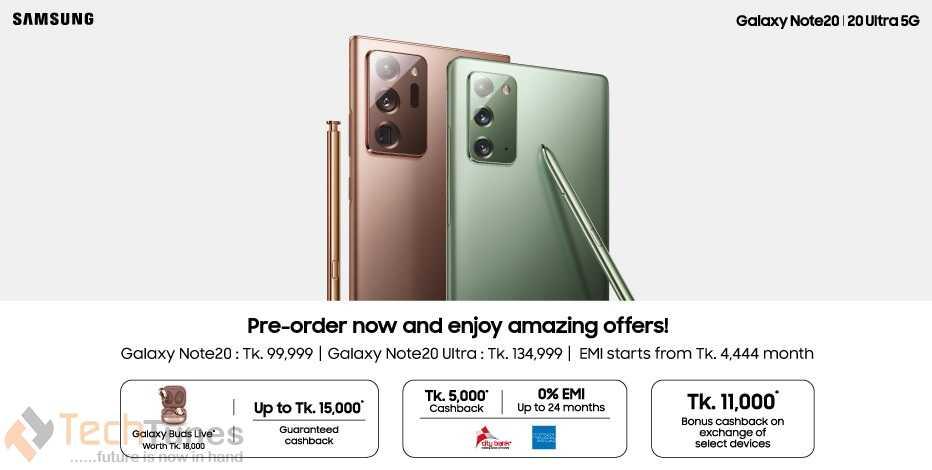 Samsung Galaxy Note20 Pre-booking