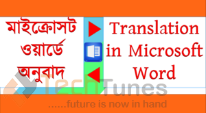thumbnail Translate in MSWORDV2