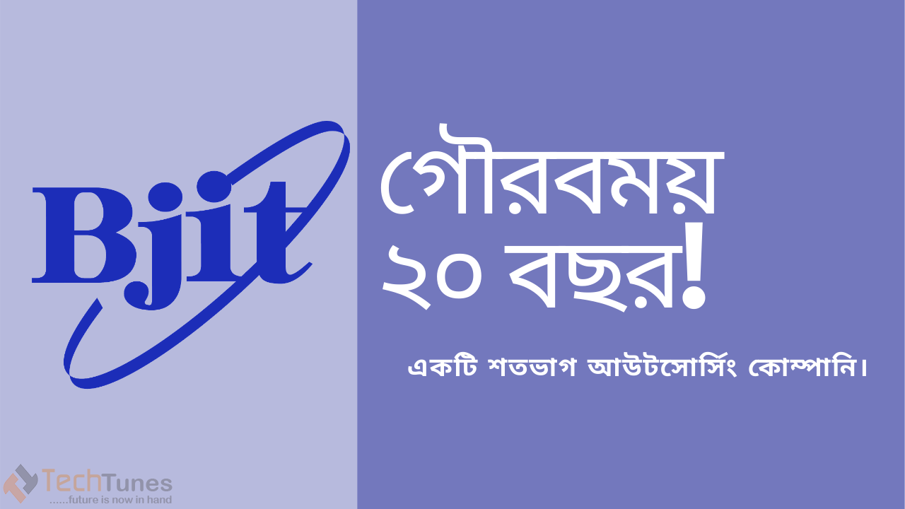 bangla image-c71ace70