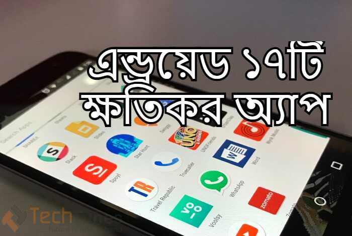 harmful apps for android phone