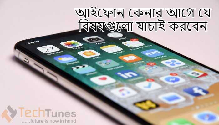 how to check original iphone