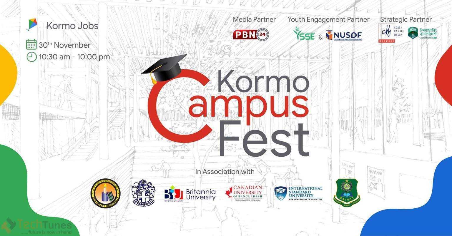 kormo_campus_fest-7621d5c8