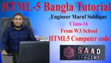 16- html-5 Bangla Tutorial from w3 school class --16-f3bedb09