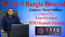 17-1- html-5 Bangla Tutorial from w3 school class --17-1-47fb35d9