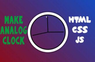 HTML, CSS, JavaScript দিয়ে একটি অ্যানালগ ঘড়ি তৈরি করুন