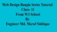 Web Desing Bangla Tutorial-146745d6