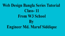 Web Desing Bangla Tutorial-1f9dd508