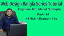 bangla html5 tutorial-4ec899bb