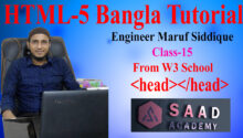 html-5 Bangla Tutorial from w3 school class-15-20a809d7