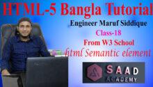 html-5 Bangla Tutorial from w3 school class-18----1-9224257f
