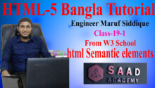 html-5 Bangla Tutorial from w3 school class-19-1-113c8d59