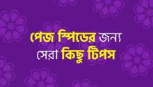 gopal bhar-7fedb1f5