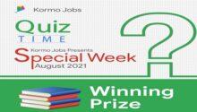 kormo jobs quiz contest-74a799a0
